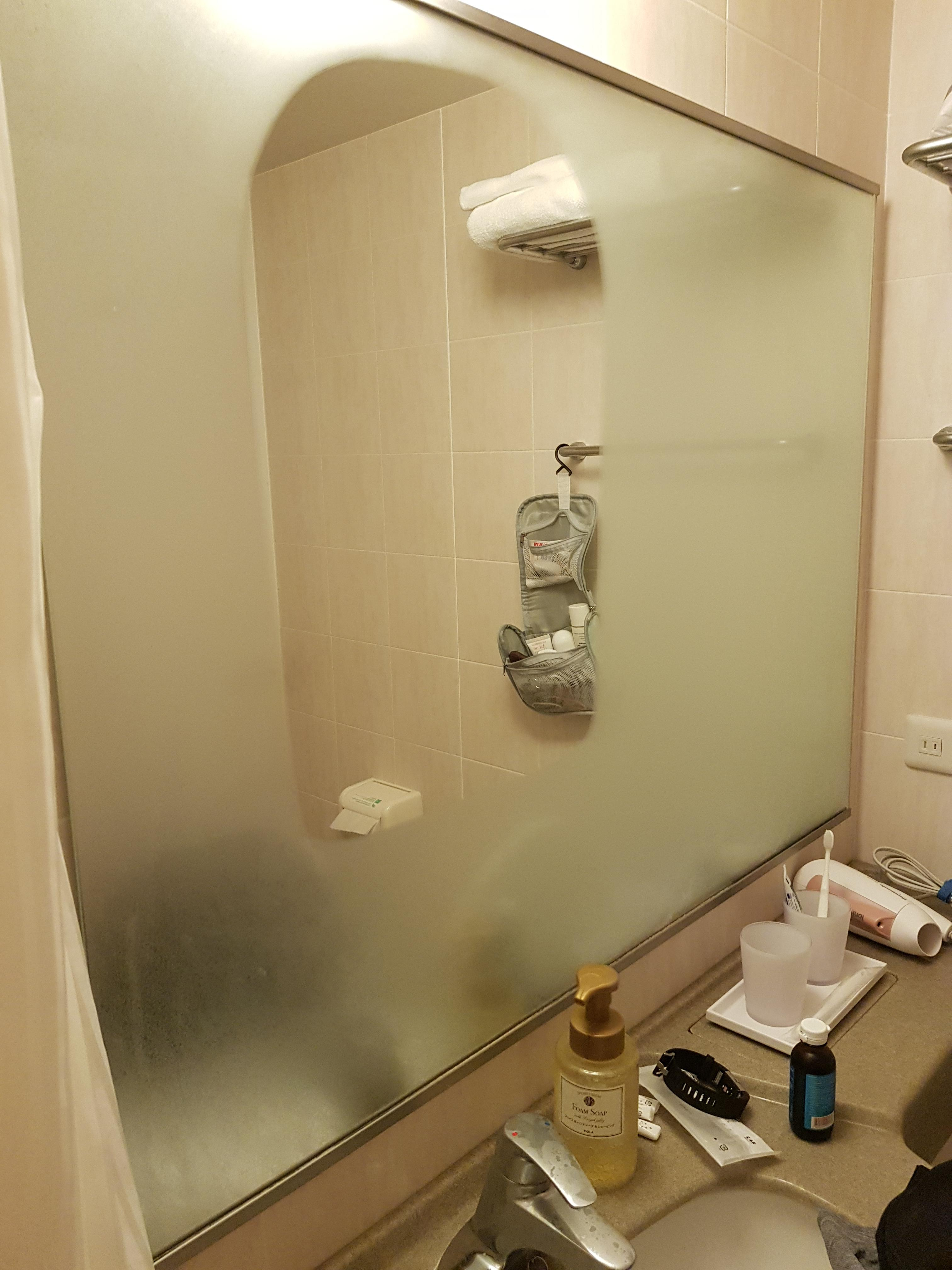 The Bathroom Mirror In My Hotel In Japan Has A Steam in sizing 3024 X 4032